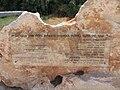 PikiWiki Israel 1234 Events in Israel אתר הנצחה לזכר אסון המסוקים.jpg