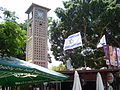 PikiWiki Israel 14170 The clock tower in the center of Ashkelon.JPG