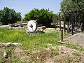 PikiWiki Israel 19356 Archeological garden in Kfar-Saba Israel.JPG