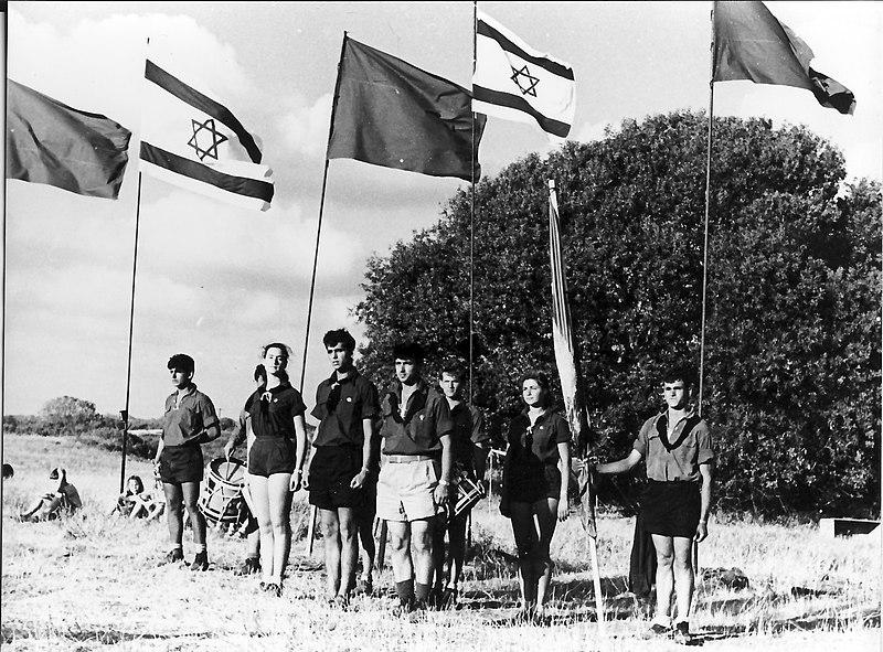 גן-שמואל-במחנה השומר הצעיר 1957