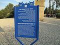 PikiWiki Israel 47221 Negev founders site in Ruhama.JPG