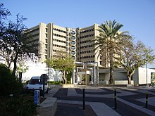 PikiWiki Israel 6870 tel aviv medical school.jpg