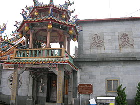Pingjhen City righteousness people's temple-2.jpg