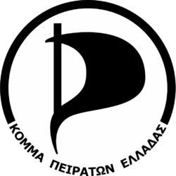 Pirate Party Greece logo.png
