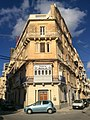 Places in Gzira 17.jpg