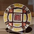 Plate with Geometric Design Omega Worshops.jpg