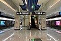 Platform of Dongxiayuan Station (20180728154327).jpg