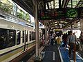 Platform of Maiko Station.JPG