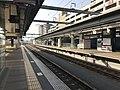 Platform of Oita Station 3.jpg
