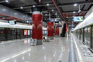 Wanquanhe Qiao station future Beijing Subway station