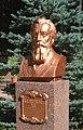 Poltava Shevcheka Str. 23 Bust of Sklifosofskiy M.V. (YDS 7297).jpg