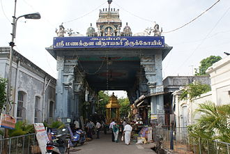 Manakula Vinayagar Temple - Image: Pondicherry Manakula Vinayagar Temple