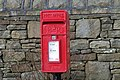 Post Box outside Convent on Kirk Edge Road - geograph.org.uk - 713705.jpg
