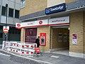 Post Office - geograph.org.uk - 1554617.jpg