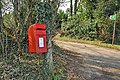 Postbox and footpath - Pentyrch - geograph.org.uk - 1735733.jpg