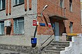 Postoffice-bryansk241028.jpeg