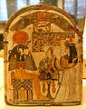 Pouring an Offering to a God, Luxor, The Ramesseum, Third Intermediate Period, Dynasty 22, c. 956-715 BC, wood, gesso, pigment - Oriental Institute Museum, University of Chicago - DSC07843.JPG