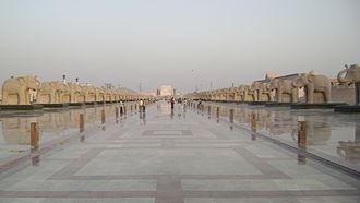 Ambedkar Memorial Park - Pratibimb Sthal