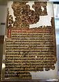 Prima pagina di antologia per viaggiatori, 1536.JPG