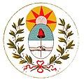 Proto-sello-escudo-nacional.JPG