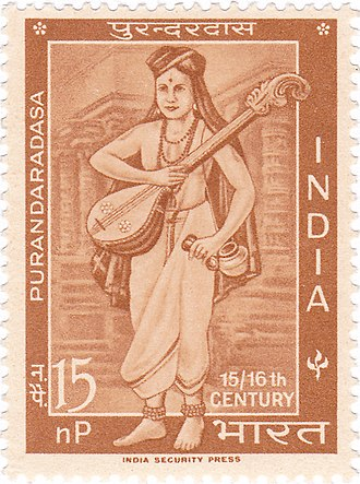 Purandara Dasa - Purandara Dasa on a 1964 stamp of India