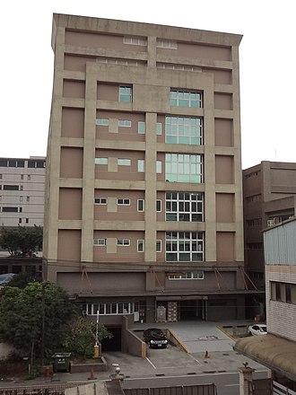 QNAP Systems, Inc. - QNAP Qidu Plant in Qidu District, Keelung, Taiwan