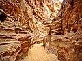 Qesm Dahab, South Sinai Governorate, Egypt - panoramio (3).jpg