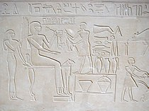 Queen Ashit relief.jpg