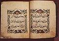 Qur'anic Manuscript - Sini script.jpg
