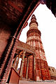 Qutub Minar II, New Delhi, India (1).jpg