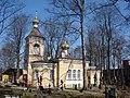 Rīgas Kristus Pestītāja Svētbildes pareizticīgo baznīca, Vienības gatve 76, Rīga, Latvia - panoramio.jpg