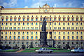RIAN archive 142949 Lubyanka Square in Moscow.jpg