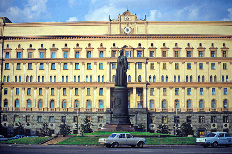 File:RIAN archive 142949 Lubyanka Square in Moscow.jpg