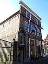 foto van Fragment van een laat-gotische huis