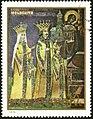 ROM 1970 MiNr2856 pm B002a.jpg