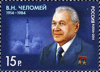 Vladimir Chelomey - 2014 Russian stamp commemorating the 100th anniversary of Vladimir Chelomey