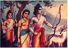 Rama Exiled To The Forest
