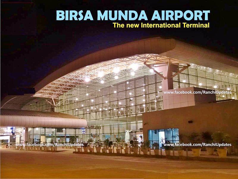 File:Ranchi Airport New Terminal.jpg