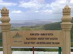 Rann of Kutch - Highest Point.jpg