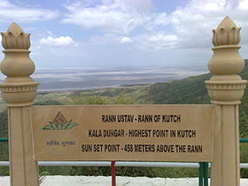 Rann of Kutch - Highest Point.jpg