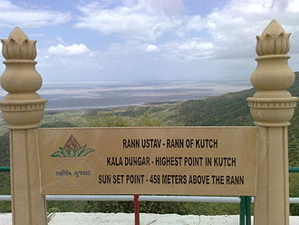 Great Rann of Kutch - Rann of Kutch – Highest Point