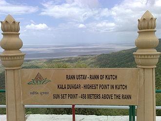 Great Rann of Kutch - Rann of Kutch – Highest Point