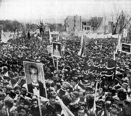 Resurgence Party pro-Shah demonstration in Tabriz, April 1978 RastakhizPartyDemoAgainstTerrorTabrizFarvardin2537.jpg