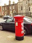Red pillar box (1916 Celebrations 2016) Haddington Rd 4.JPG