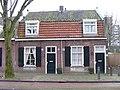 Reitse Hoevenstraat 44-46.JPG