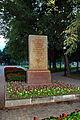 Revolt square monument Kharkov.JPG