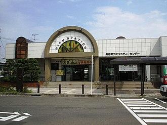 Rifu Station - Rifu Station, July 2007