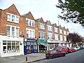 Ritherdon Road Shops - geograph.org.uk - 1013994.jpg