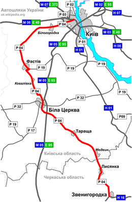Road P 04 (Ukraine) uk.png