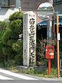 Road approaching a Chogosonshiji DSCN9227 20100418.JPG